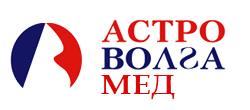 Астро-Волга-Мед