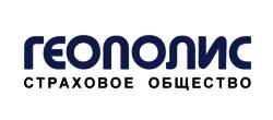 Геополис