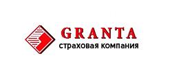 Гранта