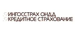 Ингосстрах ОНДД Кредитное страхование