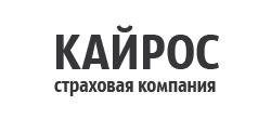 КАЙРОС