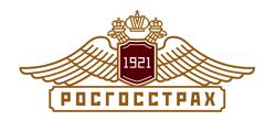 Росгосстрах