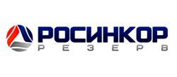 РОСИНКОР Резерв